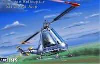 AMP1/48 プラスチックモデルアメリカンヘリコプター XH-26 ジェットジープ