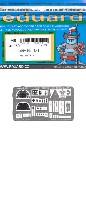 エデュアルド1/48 エアクラフト用 カラーエッチング (49-×)スピットファイア Mk.1 エッチングパーツ (タミヤ用)