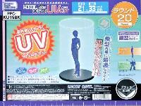 モデルカバー UVカット ラウンド20 ブラック