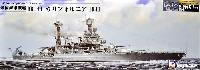 米国海軍 テネシー級戦艦 BB-44 カリフォルニア 1941 旗・艦名プレート エッチングパーツ付き