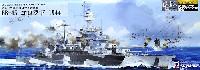 アメリカ海軍 コロラド級戦艦 BB-45 コロラド 1944  旗・艦名プレート エッチングパーツ付き