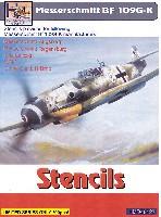メッサーシュミット Bf109G-K ステンシル