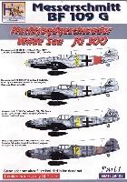 メッサーシュミット Bf109G-6 ヴィルデザウ JG300 パート1