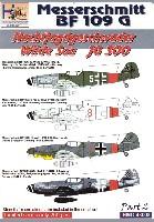 メッサーシュミット Bf109G-6/10 ヴィルデザウ JG300 パート2