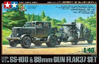 タミヤタミヤ イタレリ シリーズドイツ 重牽引車 SS-100 88mm砲 FLAK37セット