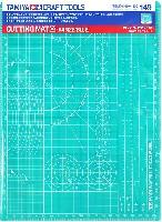 タミヤタミヤ クラフトツールカッティングマットα (A4サイズ/ブルー)