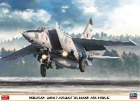 ハセガワ1/72 飛行機 限定生産ミグ 25RBT フォックスバット ロシア空軍