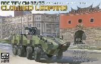 中華民国陸軍 CM-32/33 雲豹 装輪装甲車