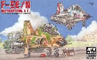 AFV CLUBディフォルメ飛行機 QシリーズF-5E/N タイガー 2 VFC-111 サンダウナーズ