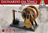 レオナルド・ダ・ヴィンチのクレーン