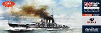 日本海軍 超弩級巡洋戦艦 比叡 1915年 特別版