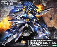 YSX-24RD/GA ゼルフィカール/GA
