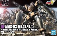 WMS-03 マグアナック