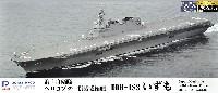 海上自衛隊 ヘリコプター搭載護衛艦 DDH-183 いずも 旗・艦名プレート エッチングパーツ付き