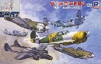 WW2 米国軍用機 2 スペシャル メタル製 F2A バッファロー 3機付き