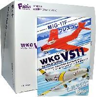 ウイングキットコレクション VSシリーズ 11 (1BOX=10個入)