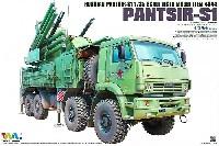 タイガーモデル1/35 AFVロシア パーンツィリ S1 ミサイルシステム (SA-22 グレイハウンド)