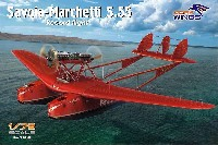 ドラ ウイングス1/72 エアクラフト プラモデルサボイア マルケッティ S.55 記録機