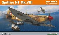 エデュアルド1/72 プロフィパックスピットファイア HF Mk.8