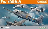 エデュアルド1/48 プロフィパックフォッケウルフ Fw190A-8