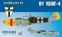 エデュアルド1/48 ウィークエンド エディションメッサーシュミット Bf109E-4