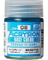 GSIクレオス水性カラー アクリジョンベースグリーン (BN-06)