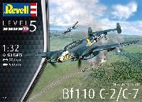 メッサーシュミット Bf110C-2/C-7