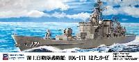 海上自衛隊 護衛艦 DDG-171 はたかぜ