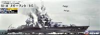 アメリカ海軍 コロラド級戦艦 BB-46 メリーランド 1945 旗・艦名プレート エッチングパーツ付き