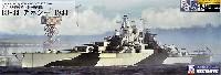 アメリカ海軍 テネシー級戦艦 BB-43 テネシー 1944 旗・艦名プレート エッチングパーツ付き
