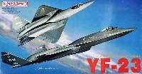 ドラゴン1/72 Air Superiority SeriesYF-23