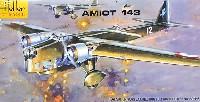 エレール1/72 エアクラフトアミオ 143