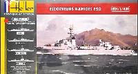 フランス E-50型 高速護衛艦 ル・コルス