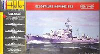 フランス E-52型 高速護衛艦 ル・ノルマン