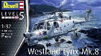 ウェストランド リンクス Mk.8