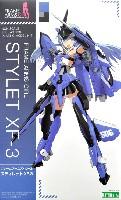スティレット XF-3