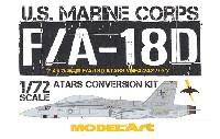 アメリカ海兵隊 F/A-18D ホーネット ATARS VMFA-242 バッツ コンバージョンキット