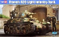 ホビーボス1/35 ファイティングビークル シリーズフランス 軽戦車 ルノー R39
