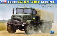 ホビーボス1/35 ファイティングビークル シリーズウクライナ軍 KrAZ-6322 ソルダート