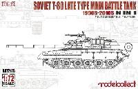 モデルコレクト1/72 AFV キットT-80 主力戦車 後期型 1990-2010年代 N in 1