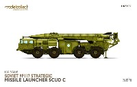 モデルコレクト1/72 AFV キットソビエト 9P117 戦略ミサイルランチャー スカッドC