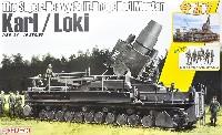 ドイツ 自走重臼砲 カール/ロキ (4 in1)