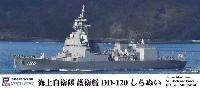 ピットロード1/700 スカイウェーブ J シリーズ海上自衛隊 護衛艦 DD-120 しらぬい