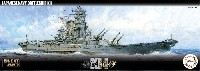 日本海軍 戦艦 紀伊