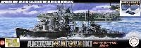 日本海軍 秋月型駆逐艦 秋月/初月 昭和19年/捷一号作戦 特別仕様 純正エッチングパーツ付き