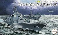 海上自衛隊 第3護衛隊群
