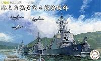 海上自衛隊 第4護衛隊群