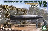 シュトラーテンヴェルト社 16t ガントリークレーン w/フィダルワーゲン & V2ロケット 1944/45年生産型