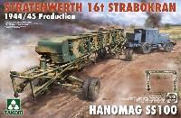 シュトラーテンヴェルト社 16t ガントリークレーン w/ハノマーグ SS100 トラクター 1944/45年生産型