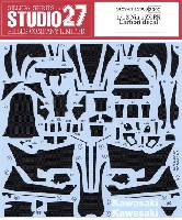 スタジオ27バイク カーボンデカールカワサキ ニンジャ ZX-RR カーボンデカール